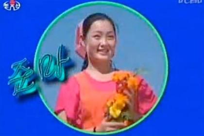 Imagem de um vídeo com hyon Song-wol