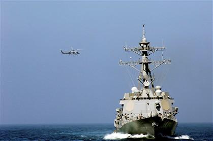 'Destroyer' norte-americano USS Truxtun enviado para manobras no mar Negro. Marinha dos EUA fala em exercícios de rotina. Mas estes surgem em pleno clima de tensão com a Rússia por causa da Ucrânia