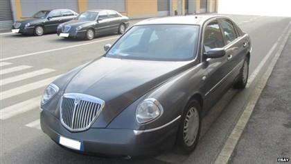 Itália põe Jaguar e Maserati oficiais à venda no eBay