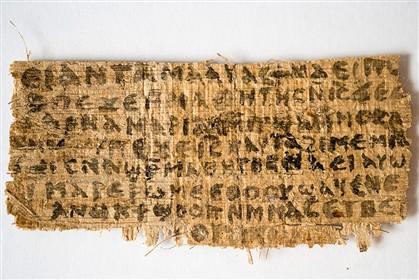 O papiro que menciona a mulher de Jesus