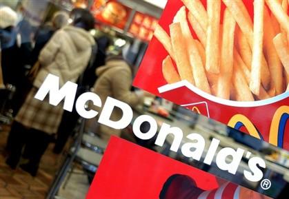 McDonald's revela receita das suas batatas