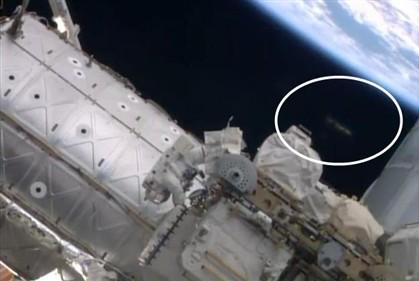 Suposto ovni faz disparar visualizações de vídeo da NASA