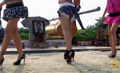 Governo chinês quer acabar com 'stripteases' nos funerais