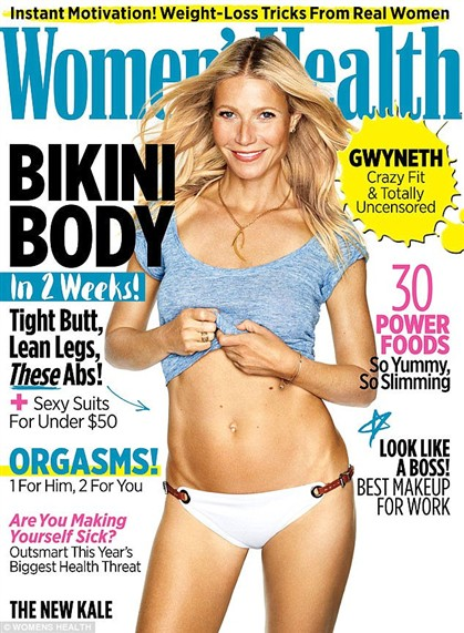 A edição de junho da revista 'Women's Health' onde a atriz faz capa
