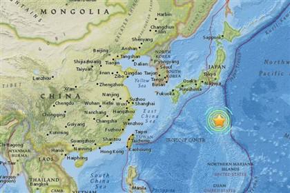 Sismo de magnitude 7.8 atinge Japão