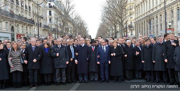 ...E a foto original, publicada pelo Walla.com. Merkel desapareceu e Anne Hidalgo ficou estrategicamente fora de enquadramento