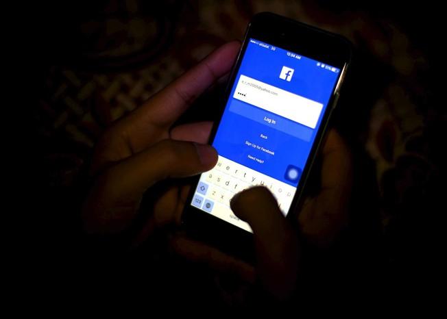 Facebook constrói centro de dados na Irlanda