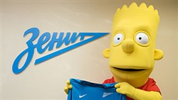 Bart Simpson no Zenit