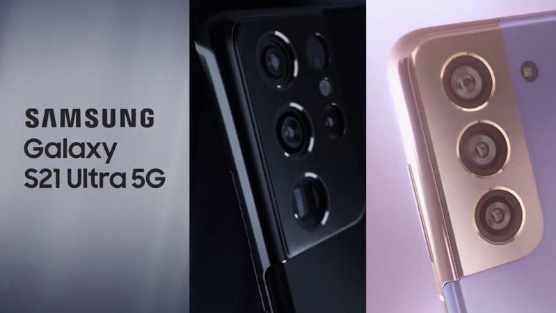 Eis que o Samsung Galaxy S21 aparece no horizonte (e na grade)